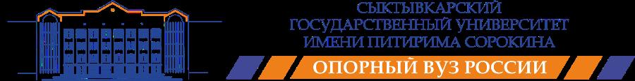 Электронная информационно-образовательная среда СГУ